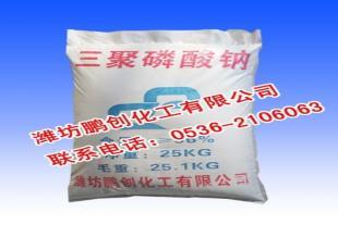 工业三聚磷酸钠市场价格
