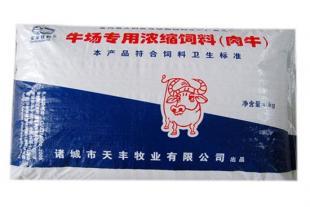 潍坊牛饲料批发商