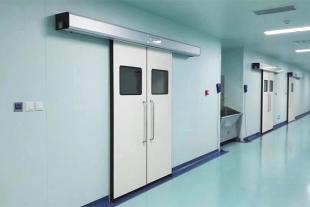 自动气密平移门,医用气密门,室内双开防辐射门