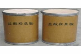 Hydroxylimine CAS:90717-16-1