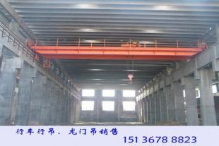 湖南张家界单梁行车厂家10t桥式起重机应用