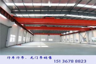广东佛山2t电动葫芦单梁行车厂家提供更多选择
