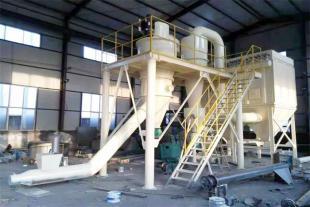 裂解炭黑深加工专用设备 摩克立粉体 超细炭黑粉粉碎机