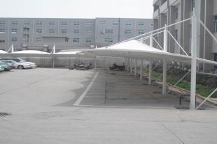 膜结构停车棚加工厂家