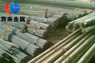 上海42Cr4查询价格 42Cr4