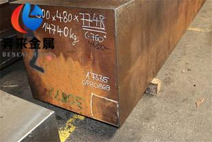 上海S45C国内现货商 S45C
