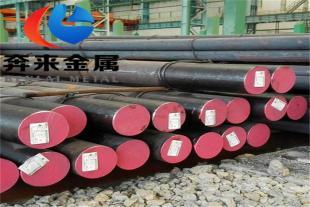 上海SCM22牌号化学成分 SCM22