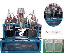 PVC塑料壶吹塑机