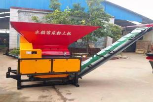 多功能稻田育秧粉土机  链条式粉碎机  轴传动土壤粉碎机