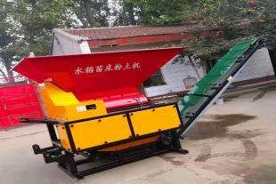立式大型粉土机  轴传动土壤粉碎机  营养土粉碎机