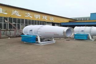 湖南钢厂抑尘射雾机 干雾除尘厂推荐 80米矿用除尘射雾机