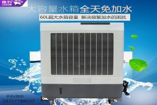 蒸发式冷风扇网吧通风降温移动水冷空调雷豹MFC6000