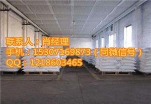 水杨酸生产厂家价格