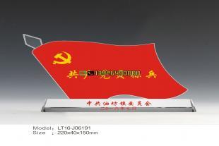 优秀共产党员标兵奖杯 先进事迹表彰会奖牌 水晶红旗批发