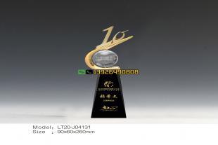 十年员工奖杯刻什么字合适 十周年员工发什么礼物 员工十周年礼品 销售十强奖杯