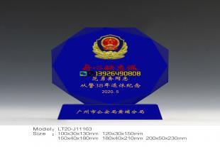 最美警队/最美警察/最美辅警/最美警嫂/荣誉称号奖杯供应