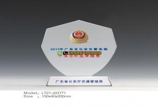 广州交通局奖牌 先进集体奖牌 工作优秀部门奖牌 评选活动奖牌