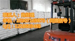 玻璃粉生产厂家价格