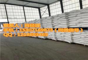 八钼酸铵生产厂家价格