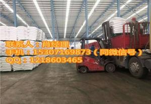 EDTA二钠生产厂家价格