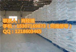 氯乙酰胺生产厂家价格