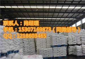 明矾生产厂家价格