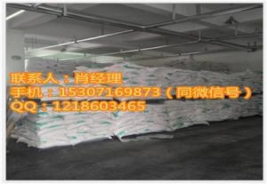 氯化羟铝生产厂家价格