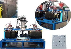 冰盒吹塑机 双工位壁厚液压吹塑机