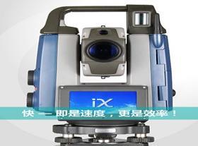 索佳IX超声波马达测量机器人