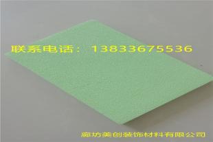 玻纤吸音板常用规格多厚的 可以定制吗