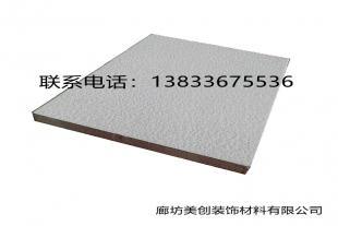 玻纤吸声体立体造型板 专注吸音设计天花构件