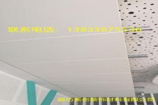 吊顶垂片 玻纤吸声体空间吸音体定制