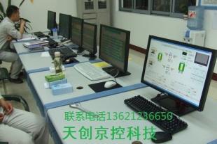 北京集中控制系统 集中监控系统 集中控制系统设计