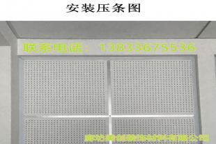 石膏吊顶吸音板 石膏穿孔玻璃棉复合吸音板 定制隔音棉吊顶材料