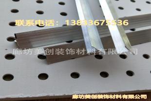 定制玻璃棉复合穿孔吸音板 石膏穿孔吸音板 机房隔音装饰板