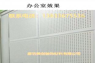 机房硅酸钙冲孔吸音板 玻璃棉复合穿孔硅酸钙板 岩棉穿孔隔音板