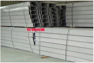 管线箱电缆槽盒100 50三通上下弯垂直弯铁路电缆槽