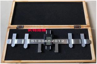 标尺式辙叉磨耗测量仪可调式辙叉测量器钢轨轮廓测量仪