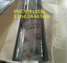 销售PVC透明台垫、软玻璃桌垫、透明软板