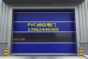 供应PVC快速卷门、高速卷门、感应卷门