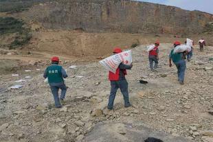 莱芜爆破施工工程公司