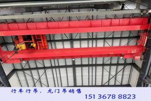 河北唐山行车行吊厂家10吨电动葫芦双梁起重机