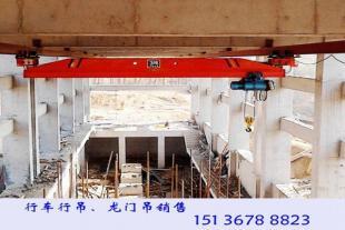 浙江杭州行车行吊厂家3吨LX电动单梁天车