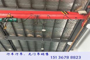 广东汕头行车行吊厂家LD型5吨欧式单梁起重机