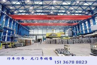广西桂林行车行吊厂家3吨天车销售量高