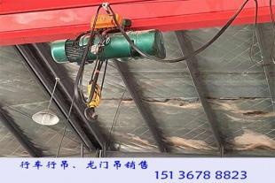 广东珠海行车行吊厂家10吨桥式起重机优势